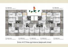 Новые квартиры в Алании район Авсаллар - 20