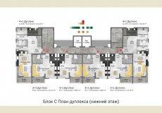 Новые квартиры в Алании район Авсаллар - 23