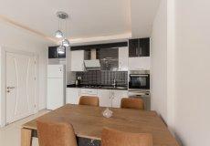 Новая квартира с мебелью в Махмутларе, Алания - 17