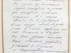 Отзыв от Арчила из Москвы