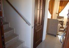 Продажа квартиры 2+1, 95 м2, до моря 700 м в городе Кемер, Турция № 0084 – фото 19