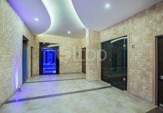 Квартиры в роскошном жилом комплексе в Алании, Тосмур - 18