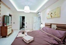 Квартиры в роскошном жилом комплексе в Алании, Тосмур - 39
