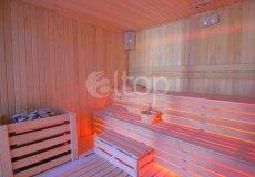 Роскошные квартиры с современным дизайном в Аланье р. Махмутлар - 11