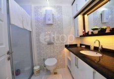 Роскошные квартиры с современным дизайном в Аланье р. Махмутлар - 18
