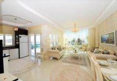 Роскошные квартиры с современным дизайном в Аланье р. Махмутлар - 20