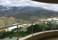 Квартира в Алании с живописным видом на горы - 1