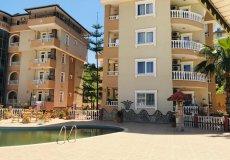 Бюджетный вариант двухкомнатной квартиры в комплексе с бассейном в Алании, Демирташ - 9