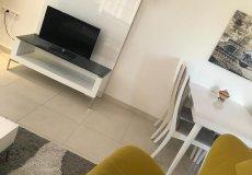 Квартира 2+1 в комплексе с отельной инфраструктурой в Авсалларе, Алания  - 18