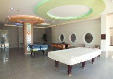 Квартира 2+1 в комплексе с отельной инфраструктурой в Авсалларе, Алания  - 7