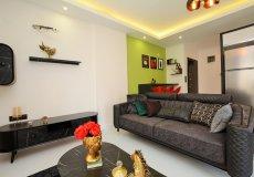Новые апартаменты в Алании в жилом комплексе р. Махмутлар - 29