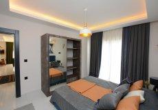 Новые апартаменты в Алании в жилом комплексе р. Махмутлар - 56