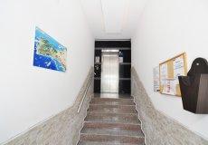 Продажа квартиры 1+1, 60 м2, до моря 450 м в центральном районе, Аланья, Турция № 2896 – фото 5
