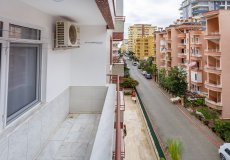 Меблированная квартира в Алании по доступной цене в Махмутларе - 14