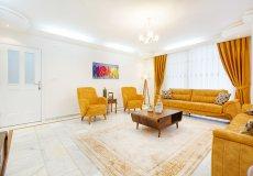 Меблированная квартира в Алании по доступной цене в Махмутларе - 3