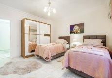 Меблированная квартира в Алании по доступной цене в Махмутларе - 11