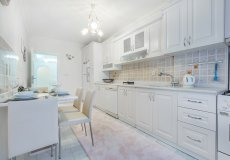 Меблированная квартира в Алании по доступной цене в Махмутларе - 4