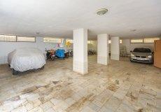 Меблированная квартира в Алании по доступной цене в Махмутларе - 20