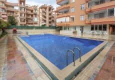 Меблированная квартира в Алании по доступной цене в Махмутларе - 21
