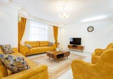 Меблированная квартира в Алании по доступной цене в Махмутларе - 1