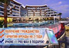 Элитная недвижимость в Турции с видом на море, гарантия аренды и получения гражданства  - 1