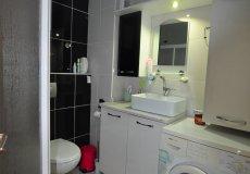 Меблированная квартира в Алании - 15