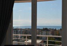 Квартира в Алании с видом на море район Махмутлар - 29