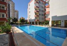 Меблированная квартира в Алании по доступной цене - 2