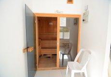 Меблированная квартира в Алании в комплексе  - 29