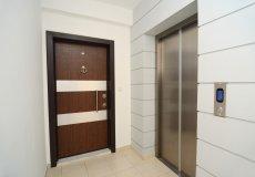 Меблированная квартира в Алании в комплексе  - 9
