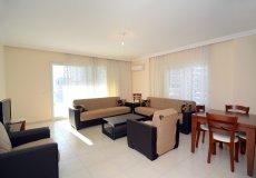 Меблированная квартира в Алании в комплексе  - 14