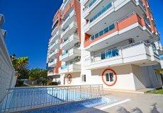 Меблированная квартира в Алании в комплексе  - 1