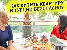 Отзыв о компании ALTOP Real Estate от Натальи из Белоруссии