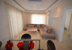 Меблированная квартира в Алании в комплексе  - 10