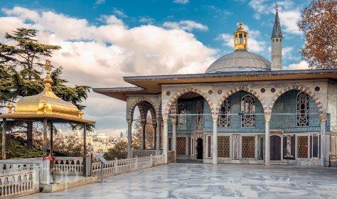 Культурный центр Стамбула вновь открыт для посещения