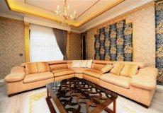 Меблированная квартира в элитном комплексе в центре Аланьи - 1