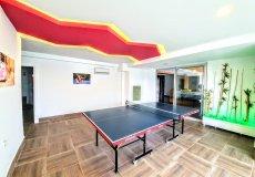 Трехкомнатная квартира в Алании в комплексе - 8