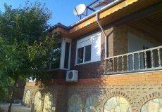 Меблированный дом в Аланье в заповедном районе - 12