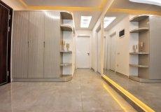 Квартира в Алании в комплексе премиум-класса, район Махмутлар - 51