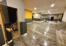 Квартира с мебелью в Алании, Махмутлар - 12