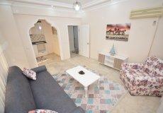 Квартира по низкой цене в Алании, район Махмутлар - 7