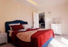 Меблированная квартира в Алании, район Махмутлар - 10