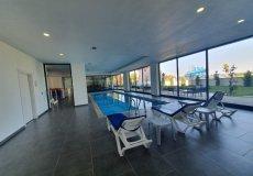 Продажа квартиры 1+1, 48 м2, до моря 1800 м в районе Махмутлар, Аланья, Турция № 4279 – фото 7
