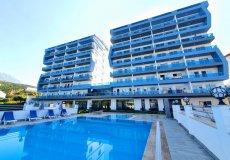 Продажа квартиры 1+1, 48 м2, до моря 1800 м в районе Махмутлар, Аланья, Турция № 4279 – фото 1