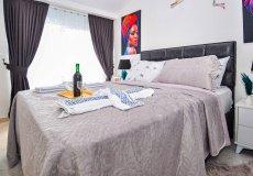 Продажа квартиры 1+1, 59 м2, до моря 350 м в районе Махмутлар, Аланья, Турция № 4576 – фото 11