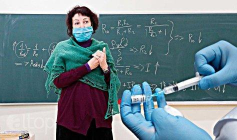 Турция начала вакцинировать учителей