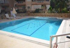 Продажа квартиры 2+1, до моря 400 м в районе Махмутлар, Аланья, Турция № 4633 – фото 4