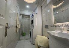 Продажа квартиры 3+1, 210м2 м2, до моря 300 м в районе Махмутлар, Аланья, Турция № 4631 – фото 16