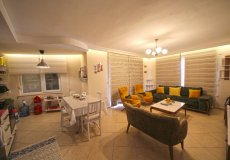 Продажа квартиры 2+1, до моря 400 м в районе Махмутлар, Аланья, Турция № 4621 – фото 14