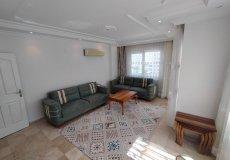 Продажа квартиры 2+1, 110 кв м м2, до моря 500 м в районе Махмутлар, Аланья, Турция № 4628 – фото 1